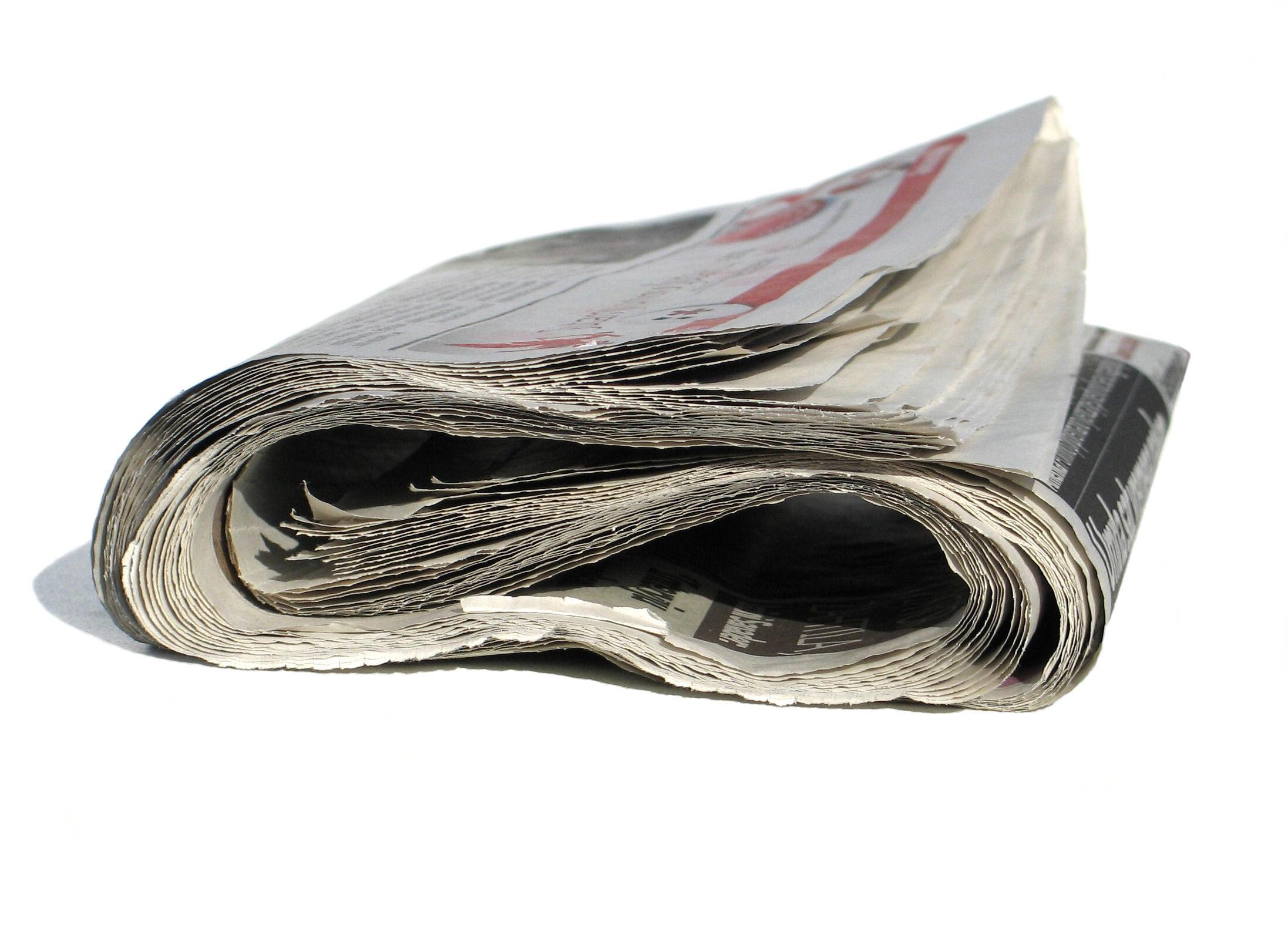 Газетки никогда не бывает много