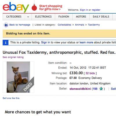 Упоротого лиса продали на Ebay