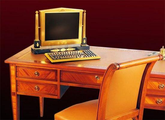 Компьютер по-королевски Chirita