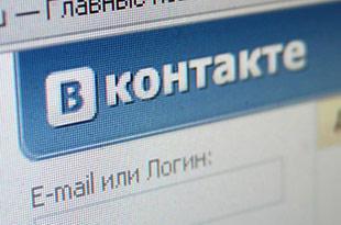 Часть украинских серверов ВКонтакте изьяли