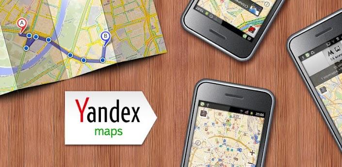 Карты доступны на всех устройствах