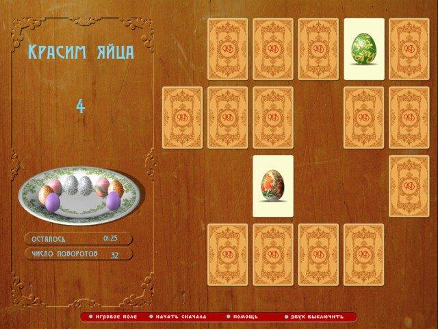 Православные игры онлайн детей