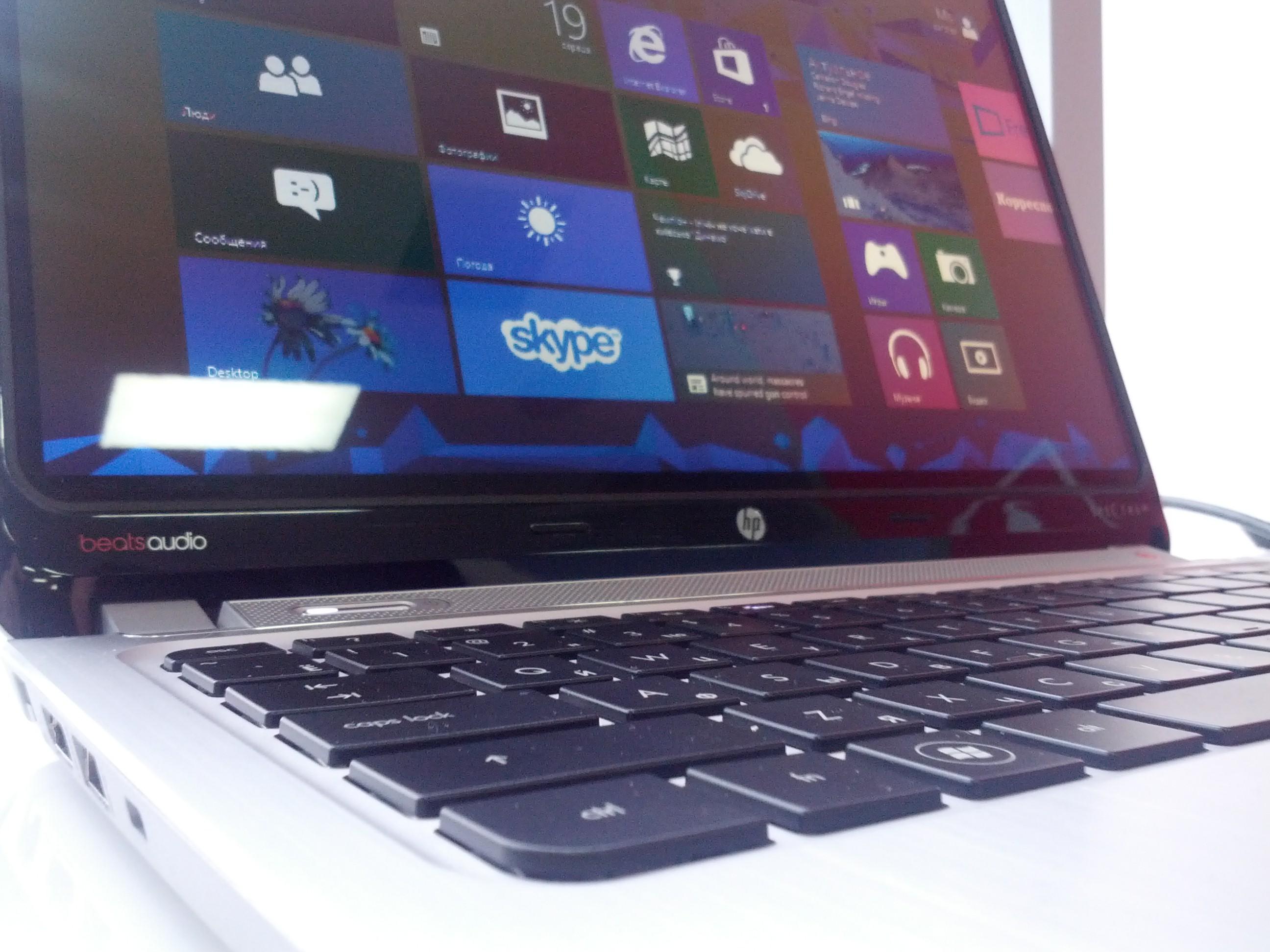HP ENVY 13 Spectre XT - клавиатура островного типа с небольшим ходом клавиш