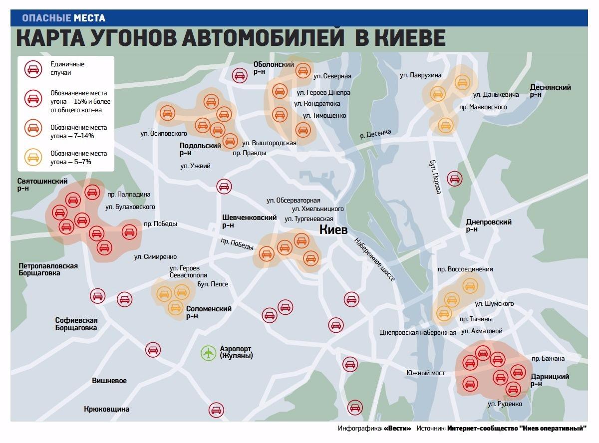 Карта угонов в столице