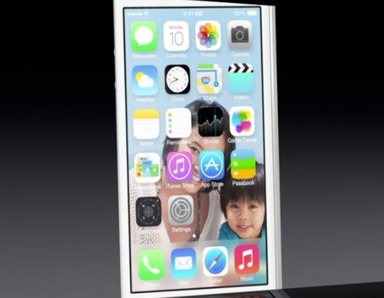 Иконки приложений в iOS 7 beta