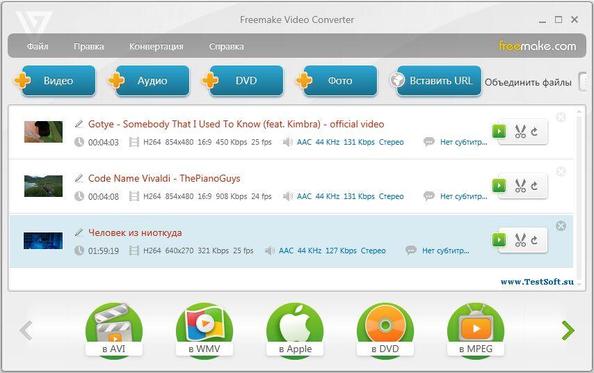 программы для конвертирования видео на русском