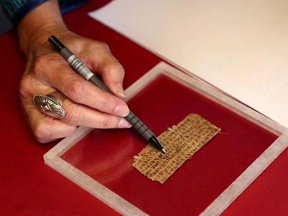 Рукопись может быть подделкой