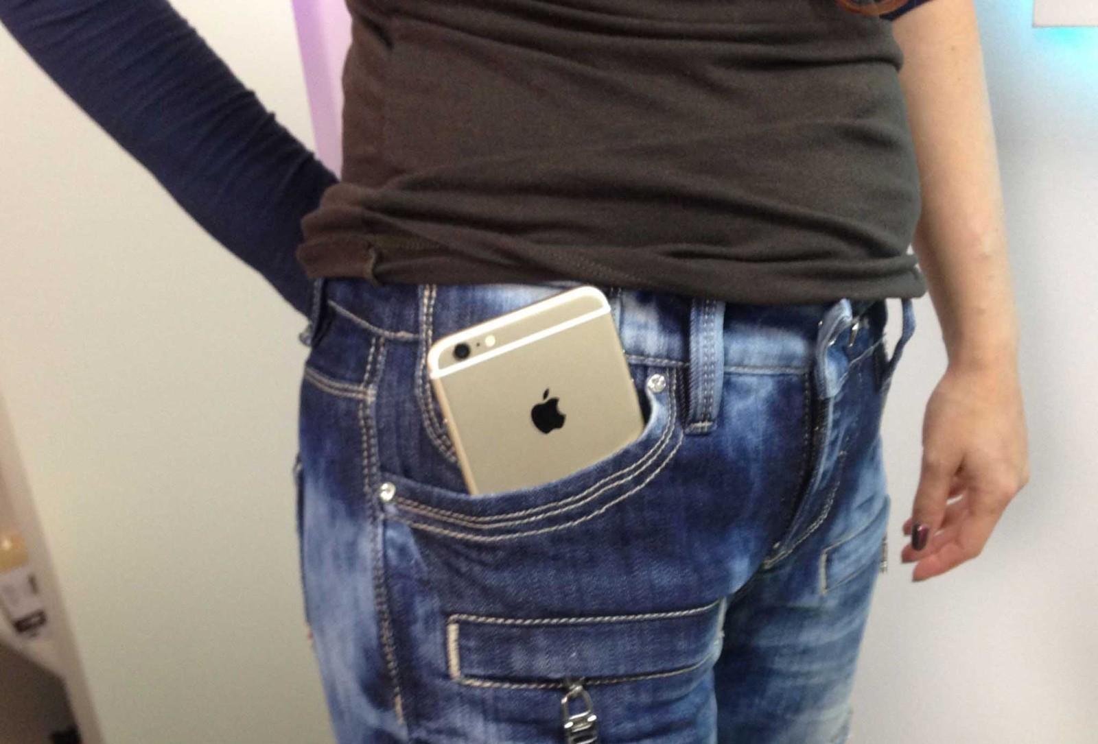 Больше радиации твоего iPhone к гениталиям не достучаться