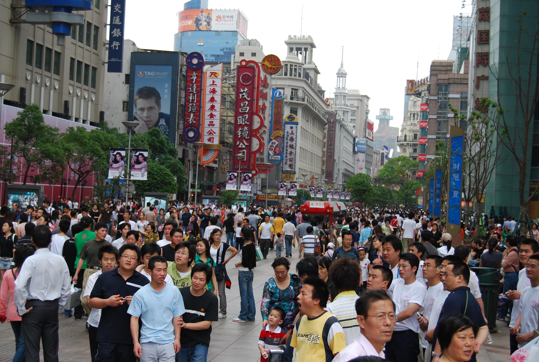В Китае за подсказку, где туалет, придется платить четыре цента