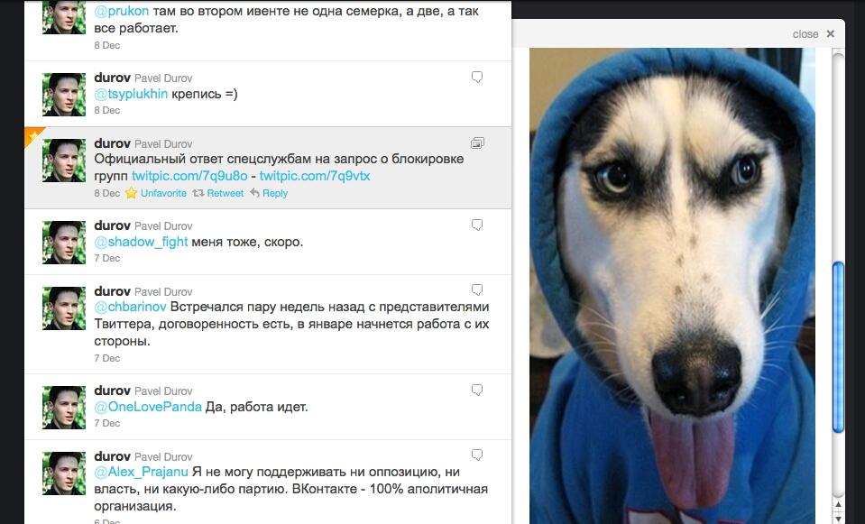 Собака для ФСБ