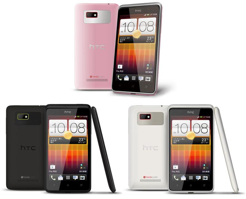 HTC Desire L: все цветовые варианты