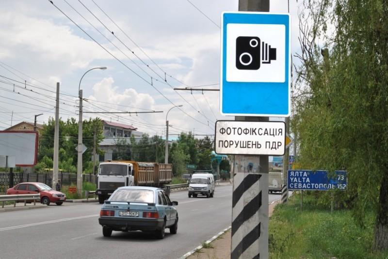 О фото- и видеофиксации должны предупреждать знаки
