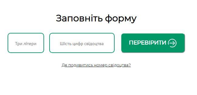 Интерфейс сервиса простой и очень понятный