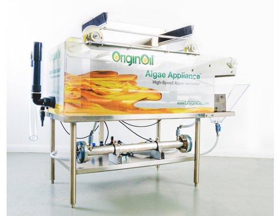 Мини-установка для переработки водорослей в биотопливо