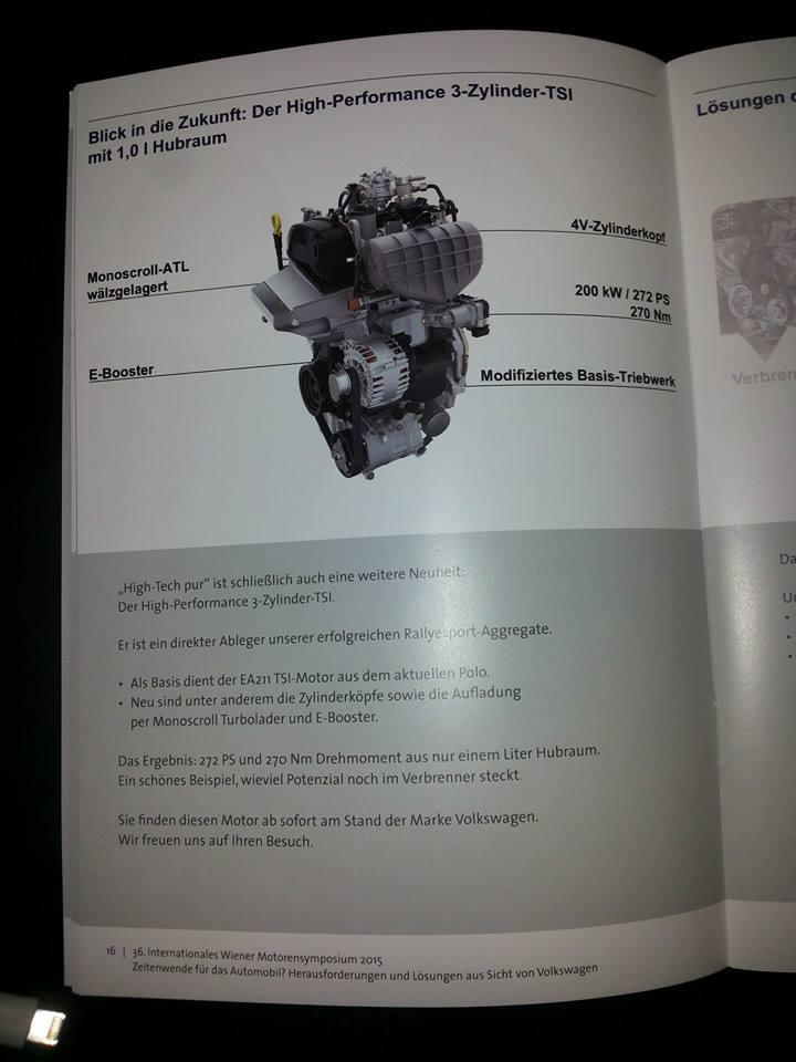 Презентация нового двигателя