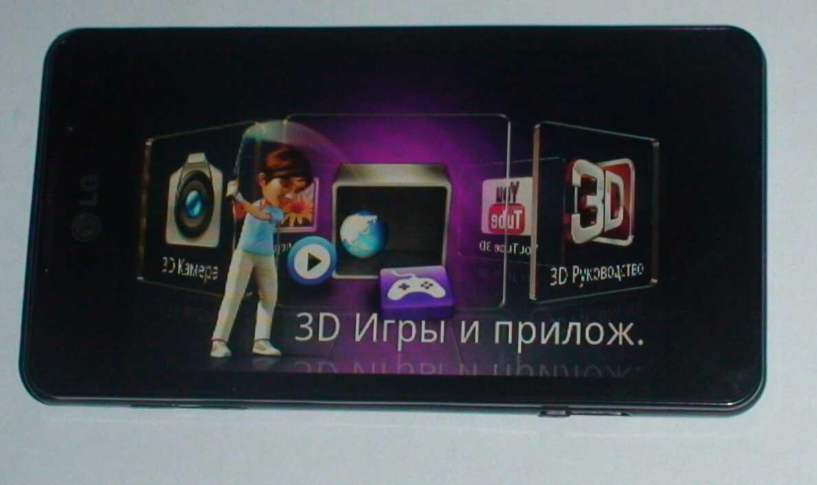 3D пространство