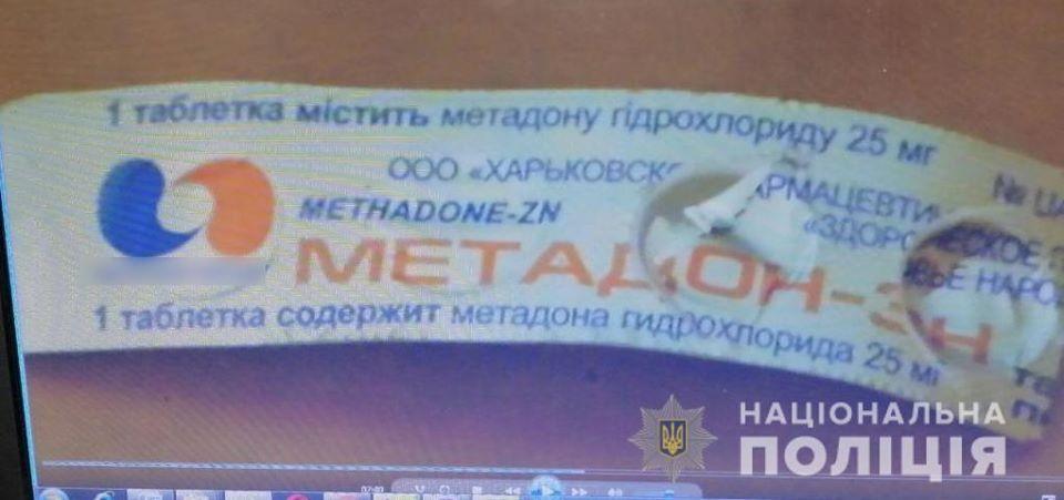 Правоохранители изъяли таблетки для проведения экспертизы