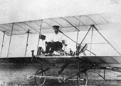 Первый авиалайнер: 100 лет полету самолета Сикорского