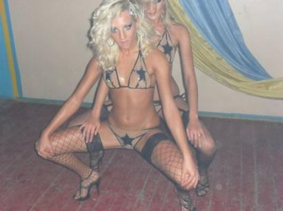 Секс дискотека в школу фото 339-664