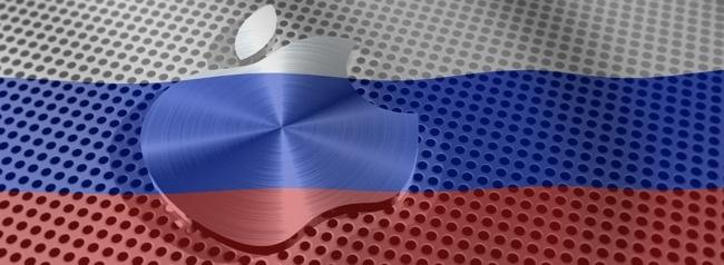 Россия хочет исходники Apple