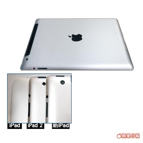 Новый корпус iPad 3.