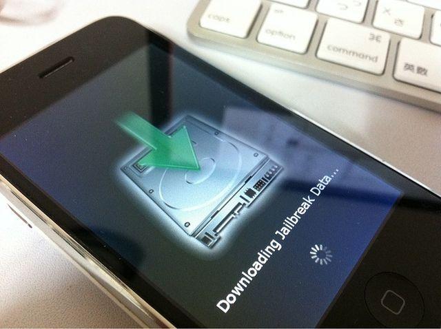 Наконец появился способ взлома гаджетов Apple с iOS 5.0.1.