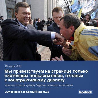 """Власти пытались сорвать акцию """"Вставай, Украина!"""" в Чернигове - Цензор.НЕТ 6970"""