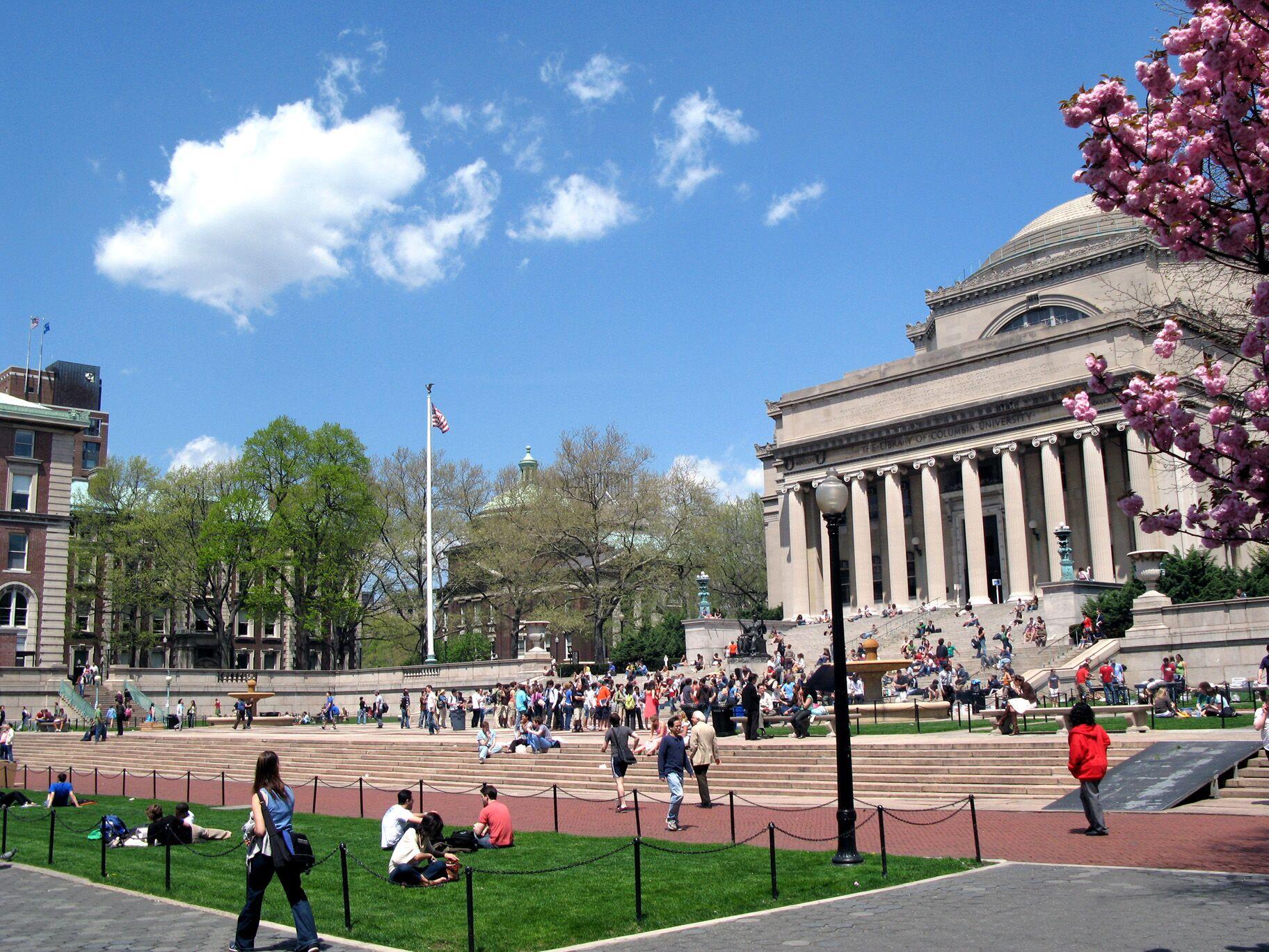 Колумбийский университет