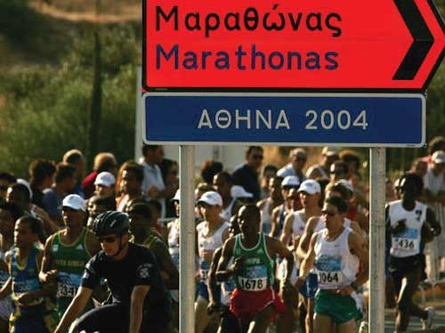 Устрой настоящий марафон: пробеги 42 км