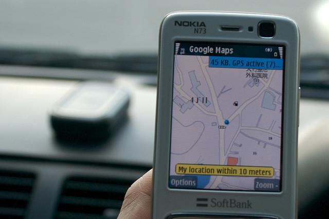 Скачать Программу На Андроид Поиск Местонахождения Абонента Сотовой Связи