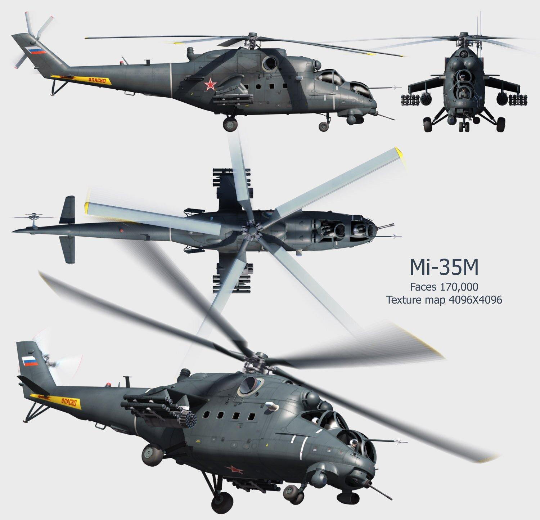 Проект вертолета Ми-35М