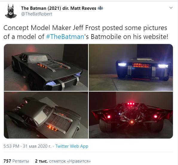 Рассекречен облик нового автомобиля для Бэтмена