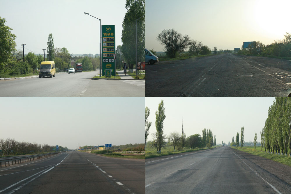 Николаевская область - оставляет нормальное впечатление