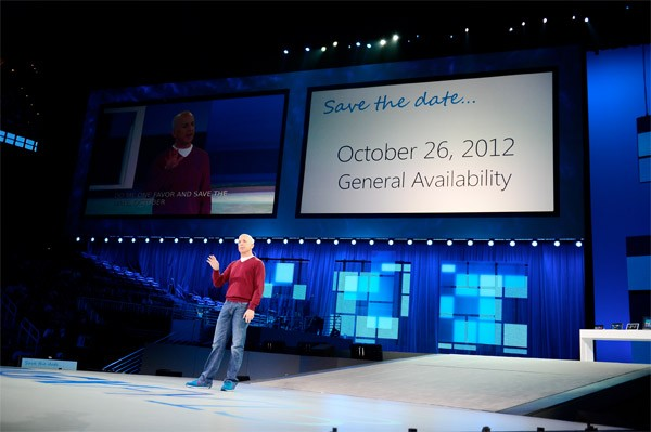 Озвучена дата выхода Windows 8