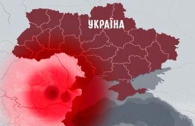Зона Вранча может угрожать и Украине
