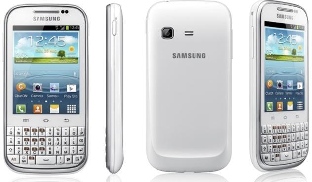 Телефон предназначен для любителей соцсетей