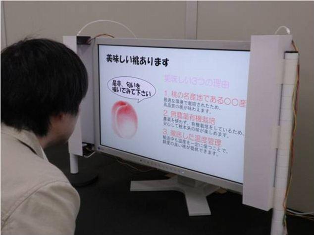 Дисплей Smell-o-vision позволяет передавать аромат изображения