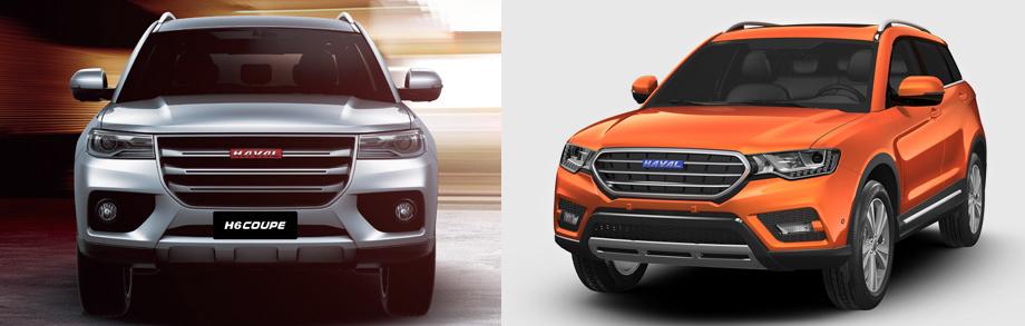 Кроссовер H6 Coupe с красным логотипом отличается от «синего» собрата не только оснащением, но даже оформлением носа