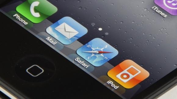 iOS уже морально устарел