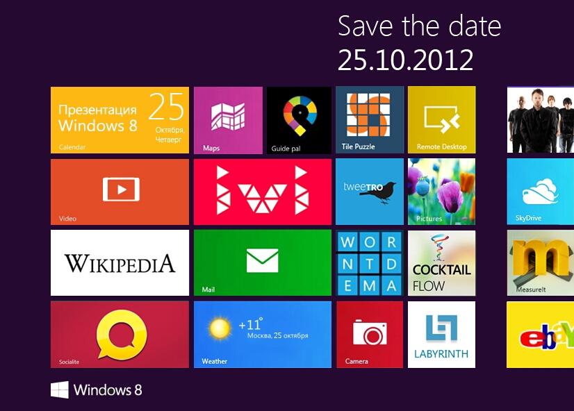 26 октября Microsoft покажет Windows 8