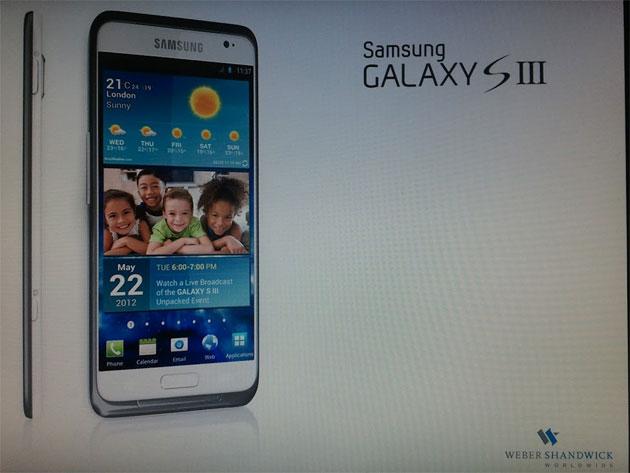 Новый смартфон от Samsung может появиться в мае