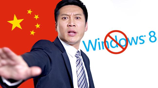 Windows 8 жестоко раскритиковали