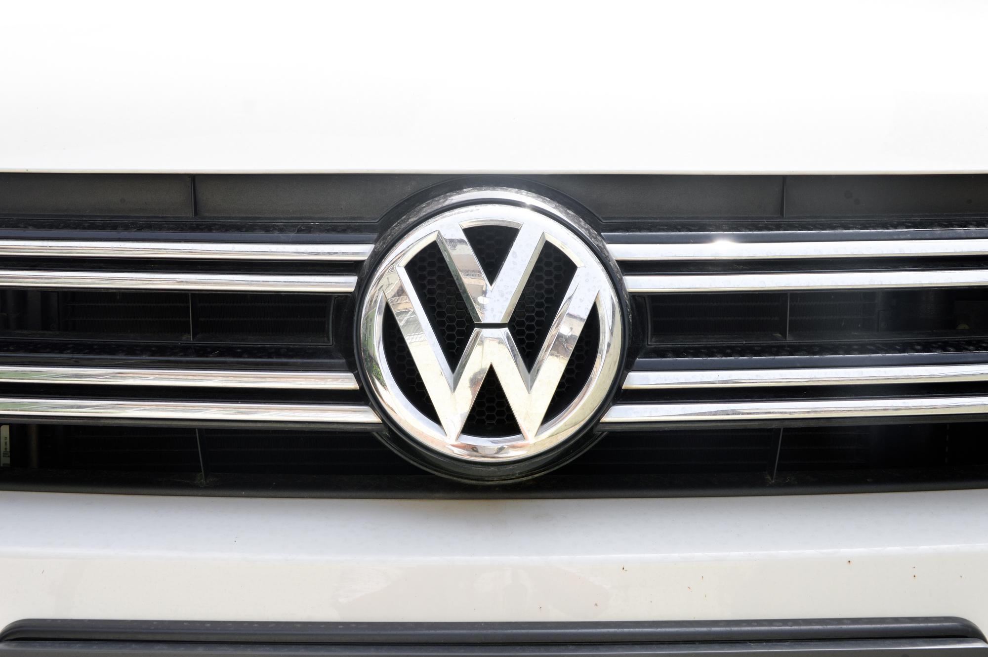 Прошлая версия логотипа компании