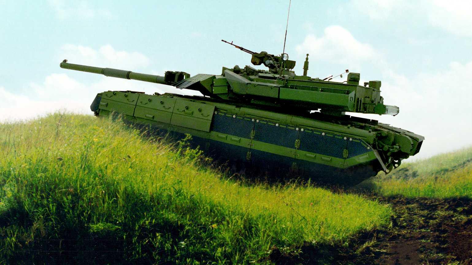Т-84-120 «Ятаган»