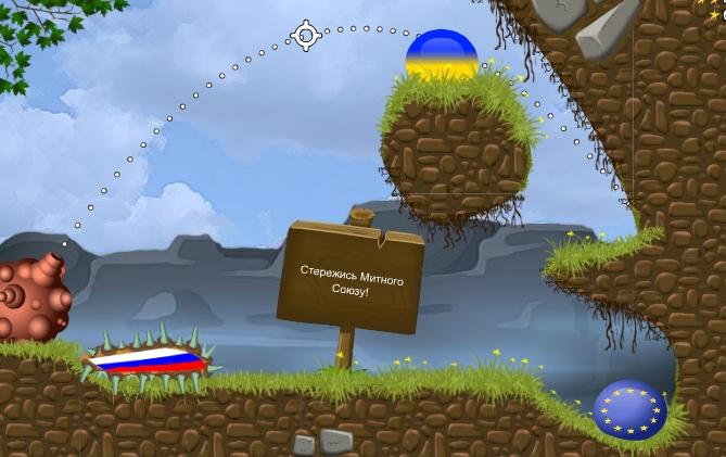 Объедини Украину и Европу - игра