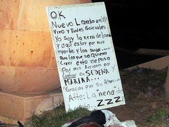 В записке, которую нашли возле тела женщины, были угрозы
