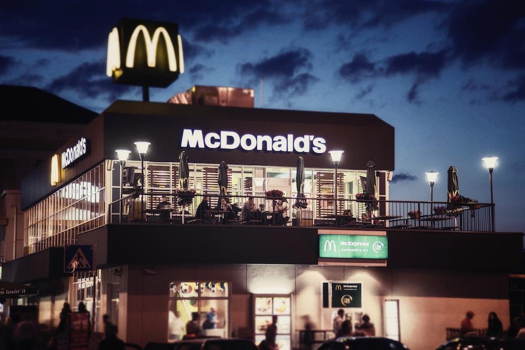 McDonald's у киевского ж/д вокзала
