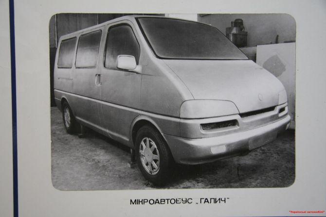 Дизайн ЗАЗ-2201