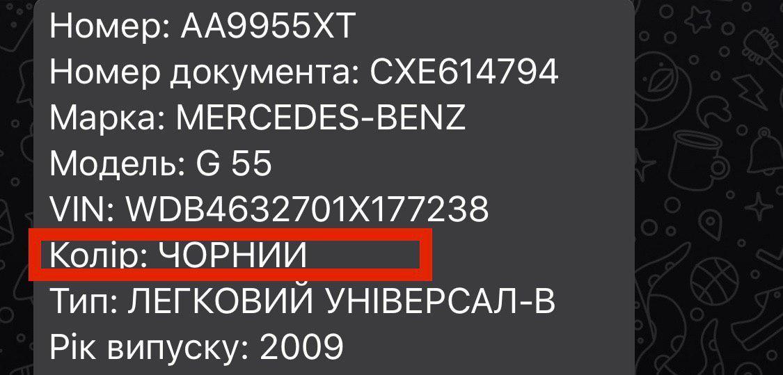 Депутатам закон не писан: Как нардеп авто перекрасил
