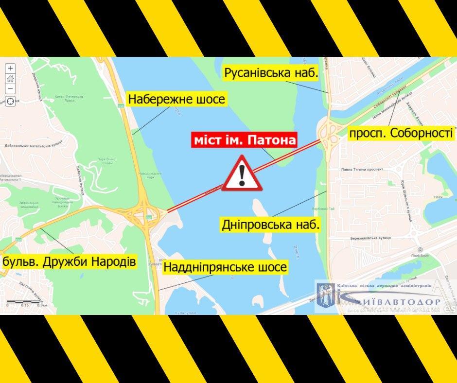Мост Патона в Киеве опять закроют для проезда автомобилей